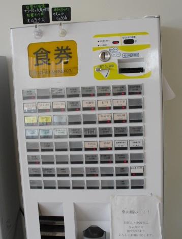 平成22年5月21日夙川自販機