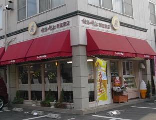 平成22年6月4日姫路サンド1