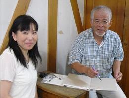 平成22年7月16日岩田健三郎先生と1