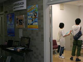 平成22年8月9日オープンキャンパス3