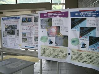 平成22年8月9日オープンキャンパス2