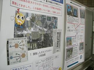 平成22年8月9日オープンキャンパス1