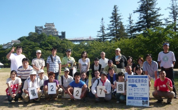 平成22年8月8日姫路城清掃会5