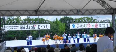 平成22年8月8日お城祭り4