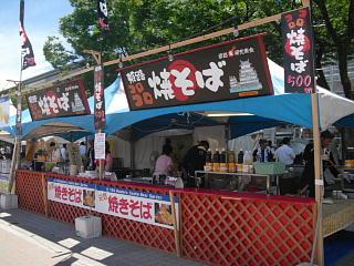 平成22年8月8日お城祭り6