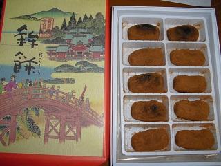 平成22年鉾餅