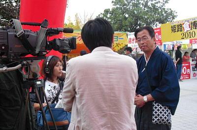 姫路食博2010・13日2