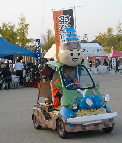 姫路食博2010・12日2