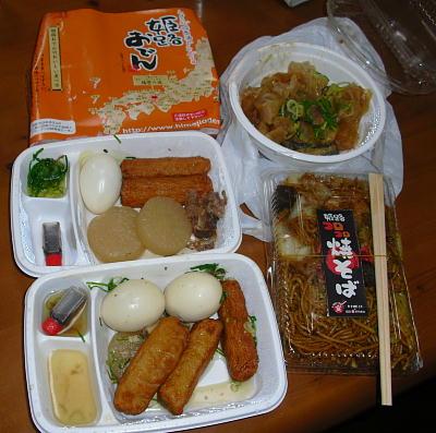 姫路食博2010・13日7