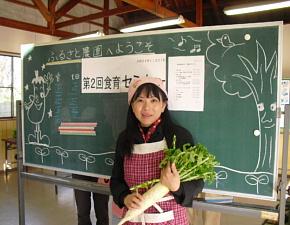 平成22年11月27日食育セミナー