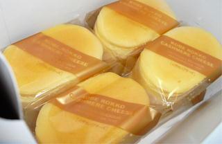 平成22年12月25日六甲カシミアチーズケーキ