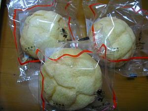 ーニヒスクローネのメロンパン
