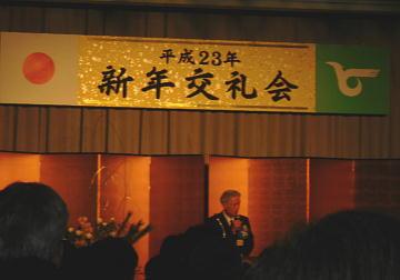 平成23年新年交礼会1