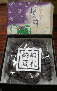 平成23年2月8日ぬれ納豆