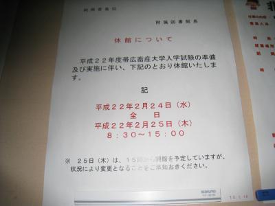 016_convert_20100222004339.jpg