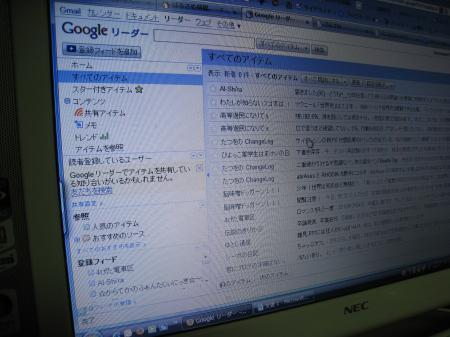 047_convert_20100307173336.jpg