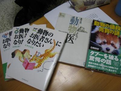 20101130_1512800.jpg