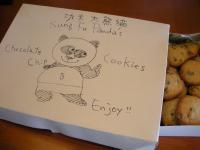 カンフーパンダのクッキー