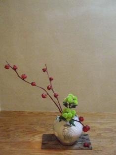 座敷 お花