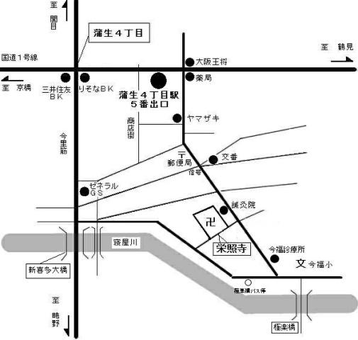 栄照寺地図 ブログ用