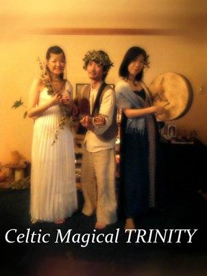 bog trinity7 90