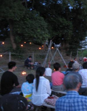 松山 kaijo