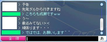 hamuさんと会話