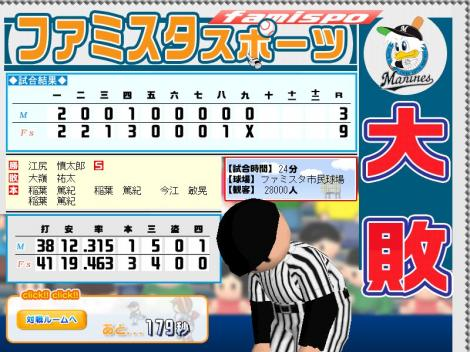対hamuさん700デッキ、試合結果