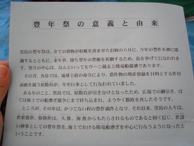 P8021746.jpg