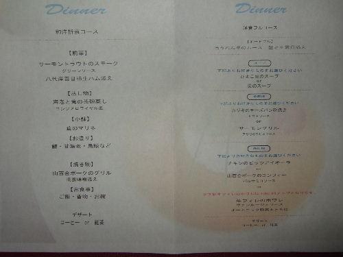 DSCF2268_20111119123123.jpg