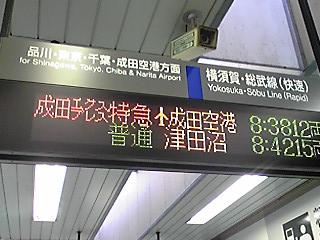 横須賀線1
