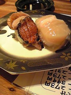 もりもり寿司1