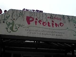 ピソリーノ