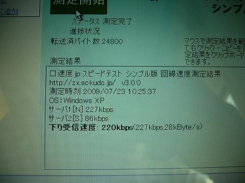 P1150779.jpg