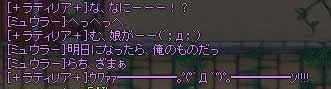 らちと会話2