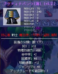 Maple09071902.jpg