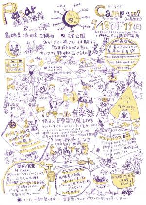 蜷咲ァー譛ェ險ュ螳・_convert_20090614171700