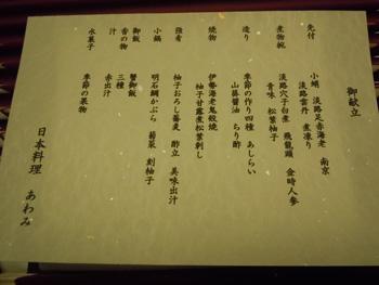 20101205_1_2.jpg