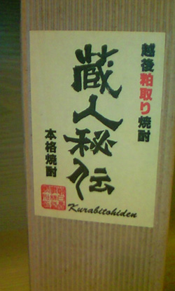 20110305_9.jpg