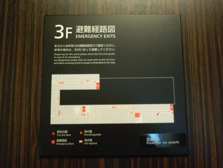 20110502_31.jpg