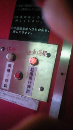 20110522_3.jpg