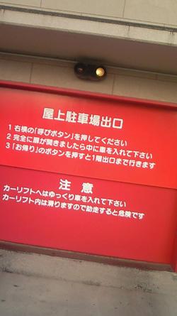 20110522_4.jpg