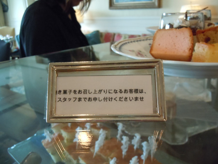 20110620_9.jpg