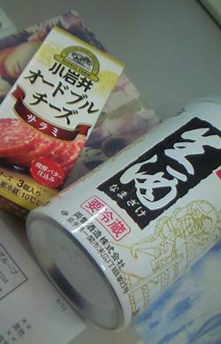 20110706_6.jpg