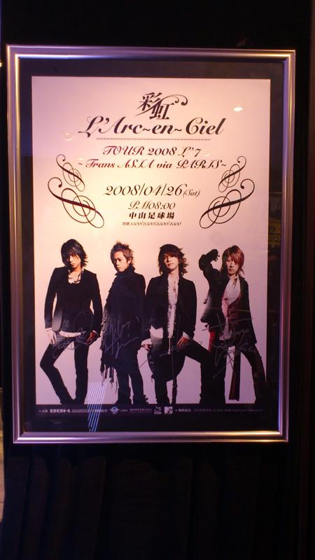 20110813_9.jpg