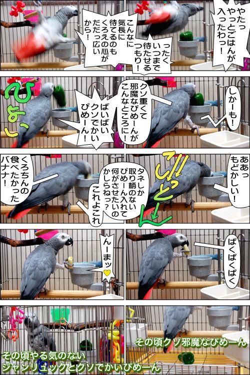 ノンフィクション劇場-No.82