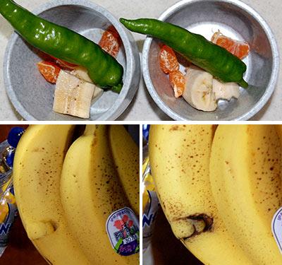 朝ごはんとバナナ
