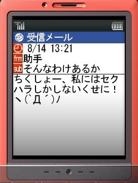 110407-003.jpg