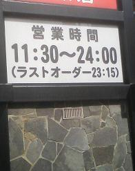 TS370464.jpg