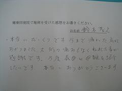 IMG_0911 15